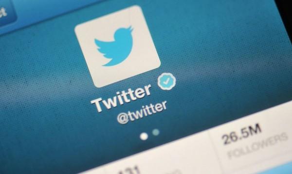 Турция глоби Twitter с 50 бона в евро