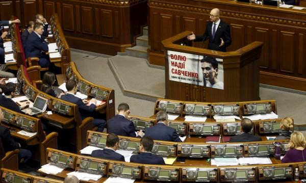 Върховната рада даде път за санкции срещу Русия