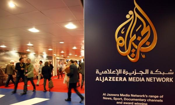 "СЕМ vs. Al Jazeera: Санкции заради ""България, моя земя""!"