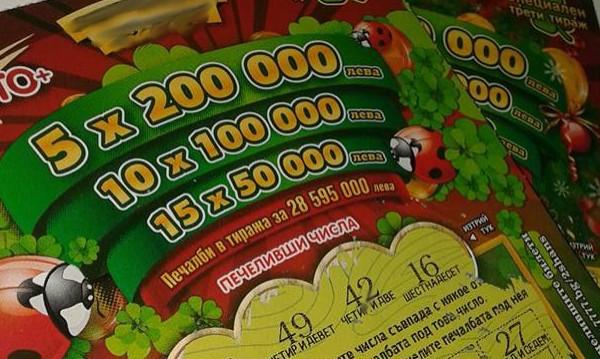 Крадец сви 400 лотарийни билети... търка до полуда!