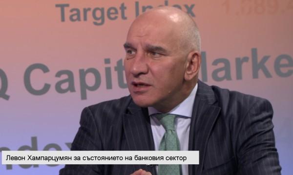 Българинът няма да обеднее от влизането в еврозоната