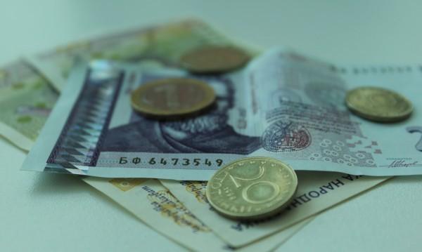 Нова измама! Дай ни пари, да хванем измамниците