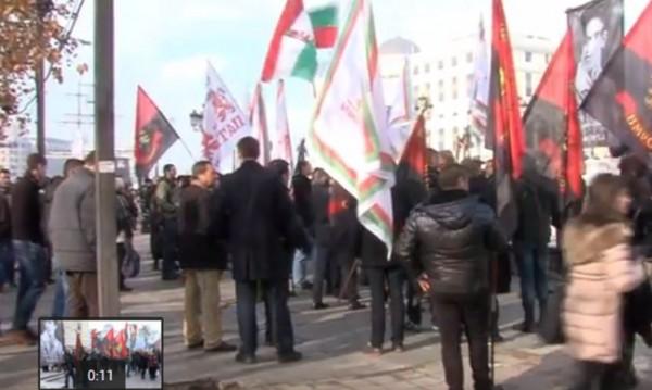 В Скопие заподозряха, че не си познаваме знамето