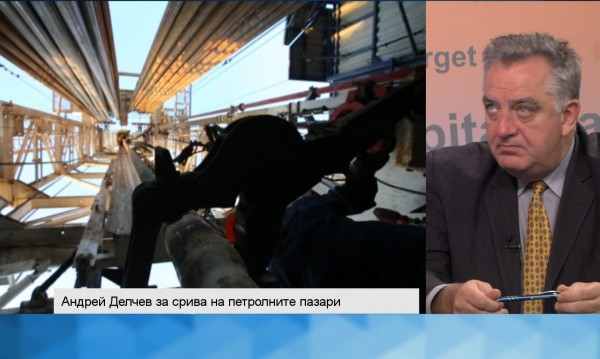 Сивият пазар укрива 800 млн. лева данъци от горива