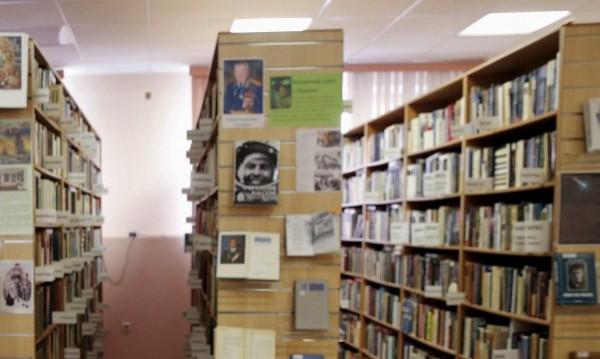 В Русия горят книги, издадени с пари на Сорос