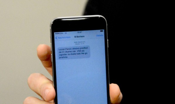 Съветник на Борисов му препратил SMS-а за ВСС