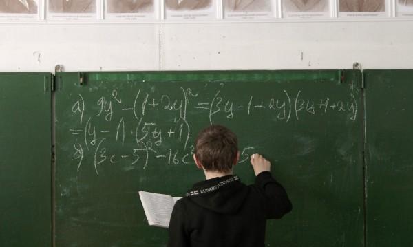 Дават формулите по математика на изпитите след седми клас