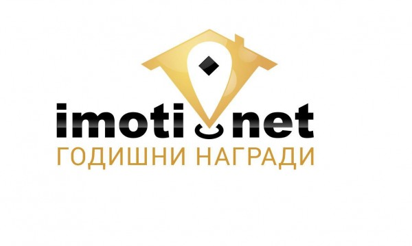 Потребителите гласуват за Годишните награди 2015 на Imoti.net