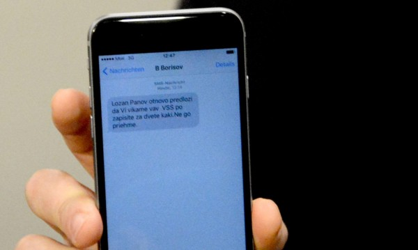 50:50 във ВСС за разпечатки от телефоните