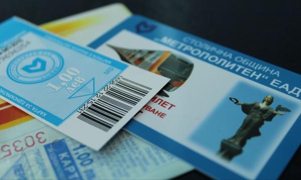 1,50 лв. билетчето в София. Откога? Как е в Европа?