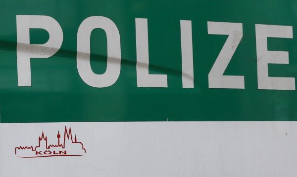 Издирват изчезнало момиче в германския град Есен