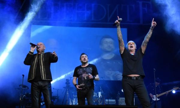 """Концерт на """"Легендите"""" се излъчва и онлайн"""
