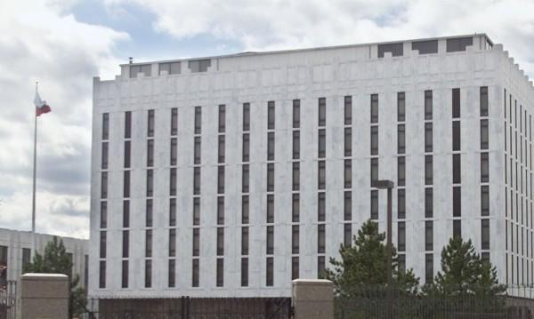 САЩ отзовава петима почетни консули на Русия