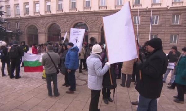 Учители по география на протест срещу учебния план