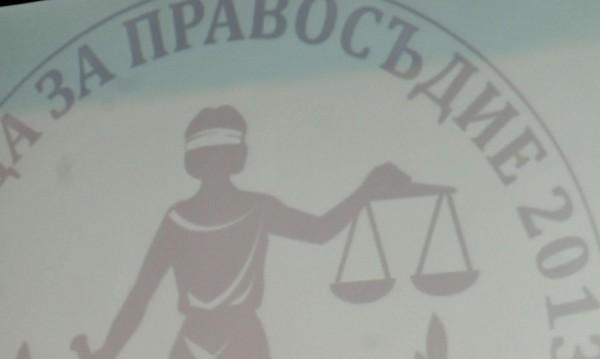 Домашен арест за мъжа, нападнал ученици в 17 СОУ