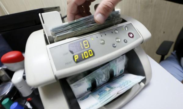 Ау-у, Путин, май никой вече не вярва на валутата ти!