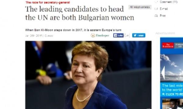 Сблъсъкът Бокова-Георгиева –  състезание на САЩ и Русия