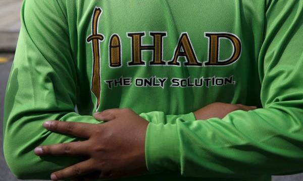 """""""Ислямска държава"""" отваря нов фронт в Югоизточна Азия"""