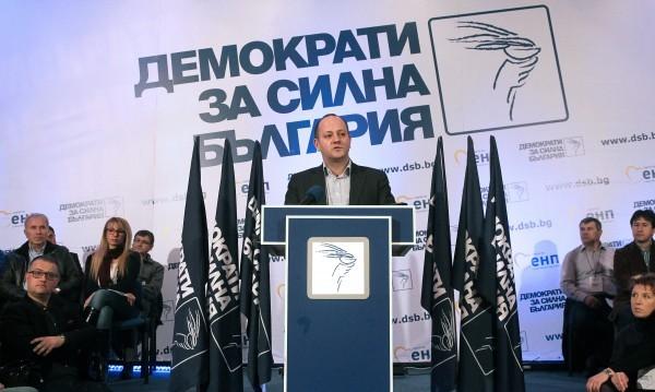 ВСС не може да се разпусне, да си дадат оставките!