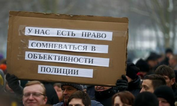 Словесен дуел между Москва и Берлин за руско момиче, изчезнало за 30 ч.