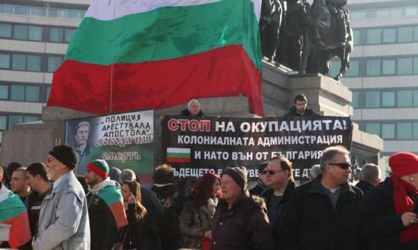 Протестът пред НС - без сериозни инциденти