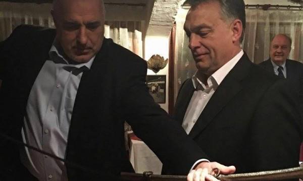 Борисов и Орбан обсъждат бежанската криза