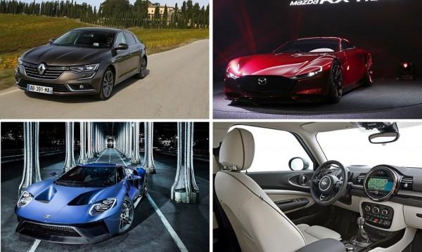 Най-красивите коли на годината. Ето ги!
