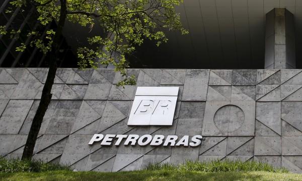 Бившият бос на Петробраз осъден на 12 г. и 2 месеца затвор