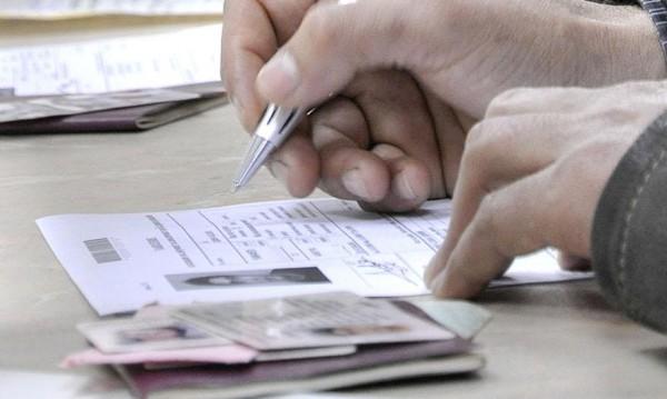 70 000 пенсионери у нас са с дефектни лични карти