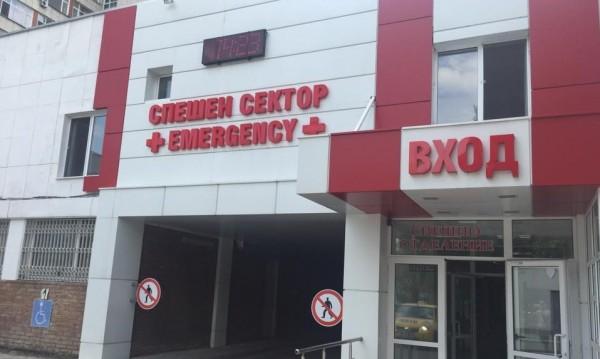 Нападнат от пациент лекар: Това беше опит за убийство!