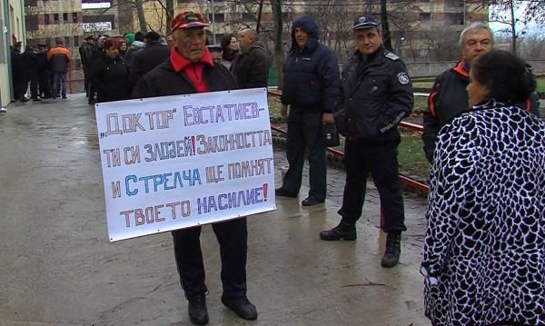 Жителите на Стрелча освиркаха адвоката на Иван Евстатиев