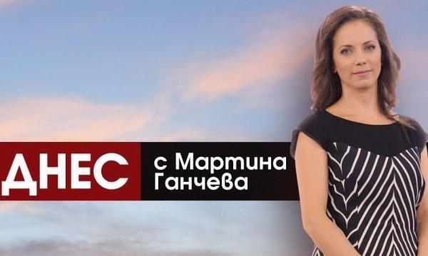 """Нови рубрики и дебати на живо в """"Днес"""" по Bulgaria ON AIR"""