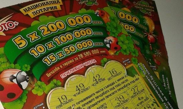 Кандидат-милионер сви 450 лотарийни билета
