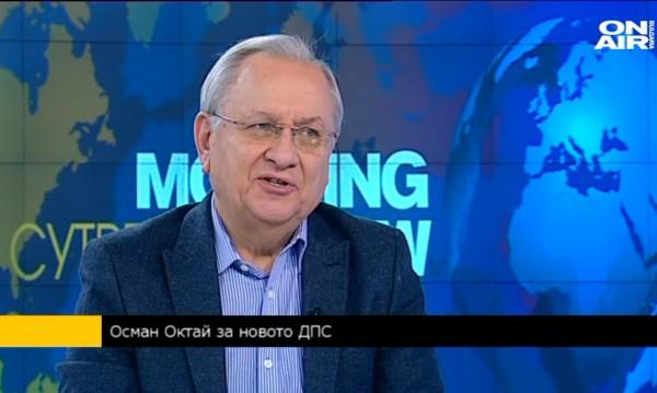 Разкрития в ДПС – шансът на партията на Местан
