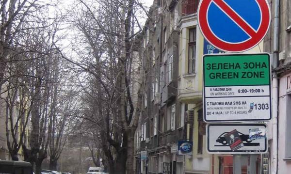"""Жителите на столичния """"Лозенец"""" искат зелена зона"""