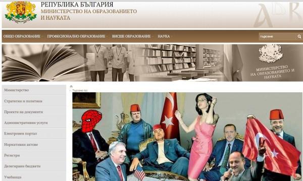 Сайтът на просветата - Кунева, танц, фесове...