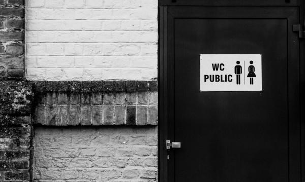 Столичната община ще си връща 5 обществени WC-та