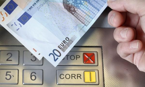 Опитаха да откраднат банкомат в Костинброд