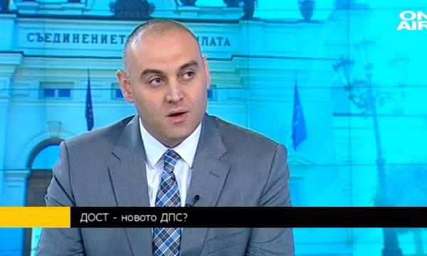 Хафъзов: При предсрочен вот ДОСТ влиза в НС