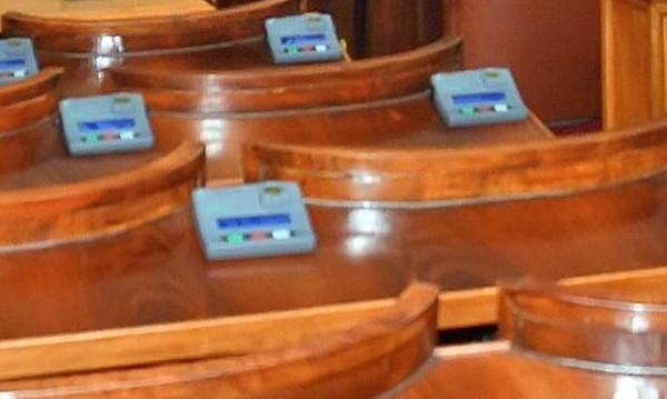 """Здравето – първият вот срещу втория кабинет """"Борисов"""""""