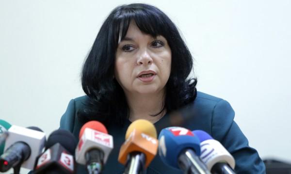 Довършват газовата връзка с Румъния за €4,5 млн.