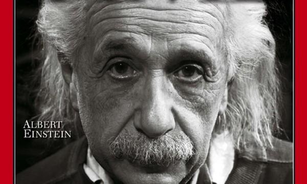 """Учени потвърдиха """"предсказанието"""" на Айнщайн"""
