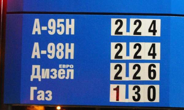 В цените на горивата – много сланина