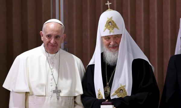 Папа и патриарх: Единство на християните!
