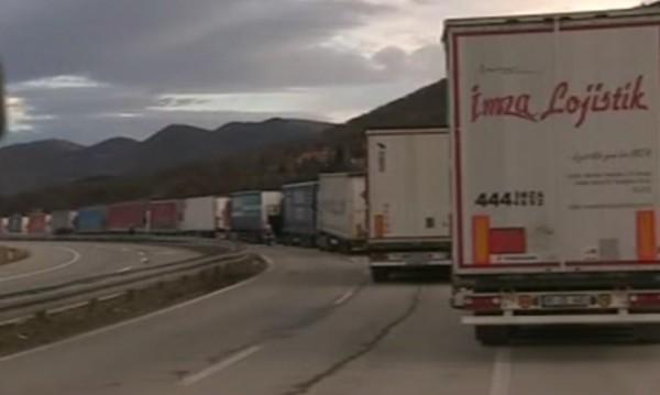 Поредна гранична блокада – този път на Калотина