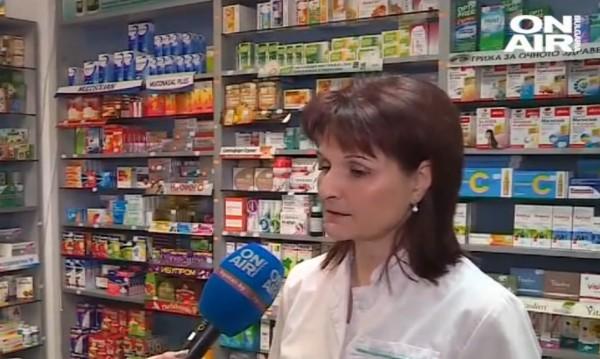 Фармацевти искат яснота, не хаос в сектора