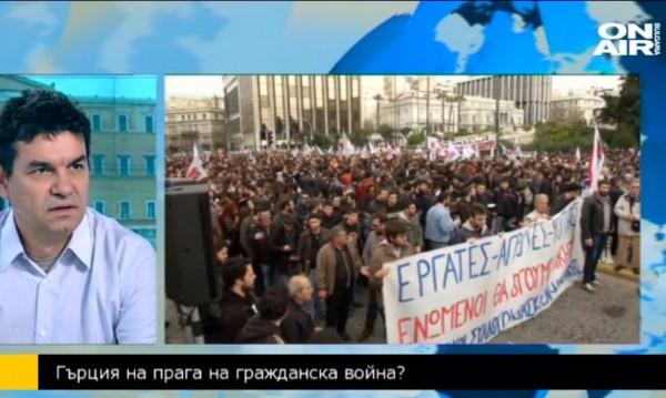 Гърците блокират ГКПП-тата, търсят нашата подкрепа