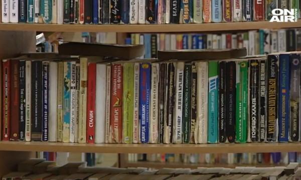 Нередовни читатели не връщат книги, липсват 1300