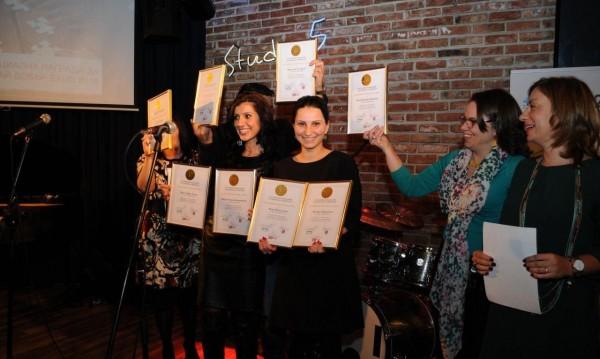 Инвестбанк отличена с престижни награди за дарителска дейност