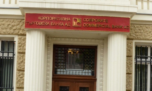 ВСС прехвърля магистратските пари в КТБ на НАП